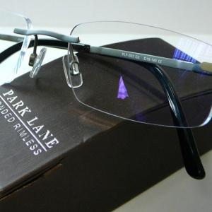 Lord Optika nem csak a szemüvegeseknek