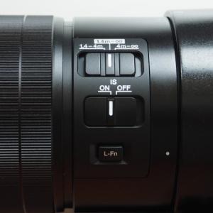 Olympus M.Zuiko ED 300 mm f/4 IS Pro