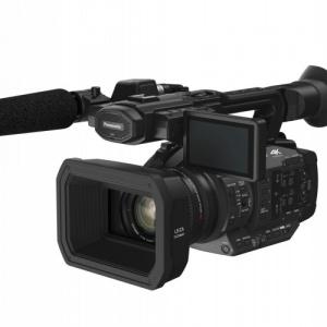 December végétől Magyarországon is kapható a HC-X1, a Panasonic professzionális digitális videokamerája